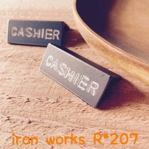 山形鋼に「CASHIER」を刻印