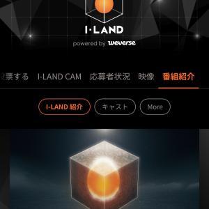 「I-LAND」のデビューメンバーを予想