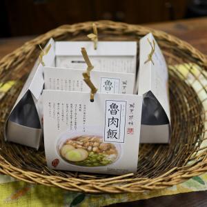 レトルト魯肉飯