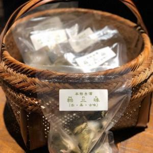 雑穀粽~粽三昧