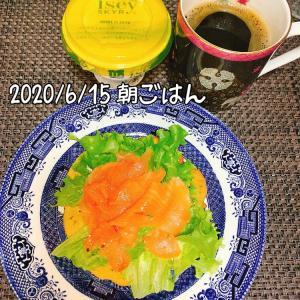 糖質オフごはん☆☆50.5kg ヨーグルトとみかん☆