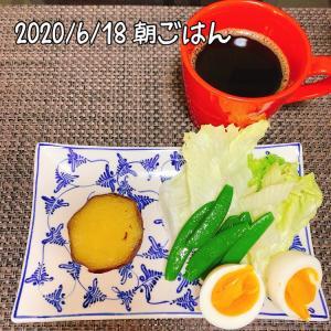 糖質オフごはん☆☆50.4kg 冷たい焼き芋とサプリ☆