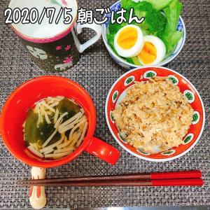 糖質オフごはん☆50.9kg 麻婆豆腐☆
