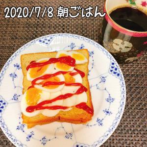 糖質オフごはん☆51.2kg 成城石井☆