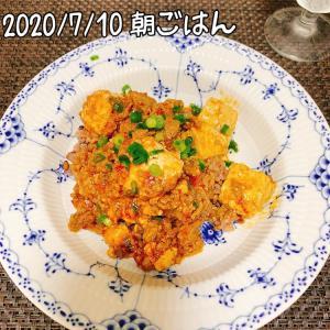 糖質オフごはん☆50.8kg 一幻と地雷メイク☆