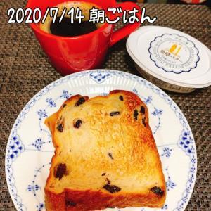 糖質オフごはん☆☆50.5kg 冷やし坦々0麺と高菜☆