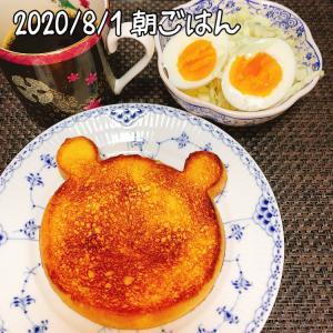 糖質オフごはん☆50kg パンと海老☆