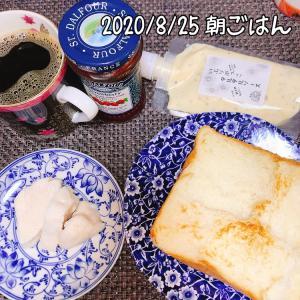 糖質オフごはん☆50.8kg 冷やし蕎麦☆