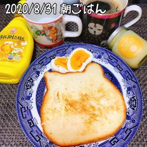 糖質オフごはん☆50.9kg 冷麺とテンジャンチゲ☆