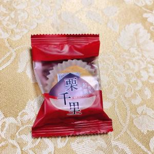 糖質オフごはん☆49.7kg 竈門神社☆