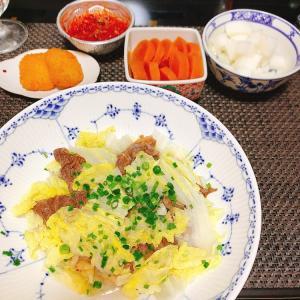 ダイエットごはん☆☆50.3kg 今日もミルフィーユ☆