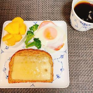 ダイエットごはん☆52.1kg 甘酸っぱい鶏ハム☆