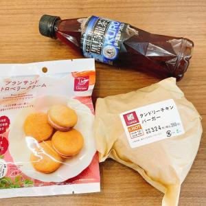 ダイエットごはん☆52.1kg ブランのサンド☆