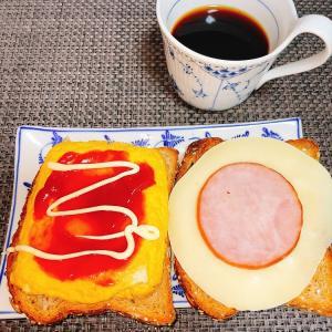 ダイエットごはん☆52.2kg イサックトースト風とサバ味噌☆