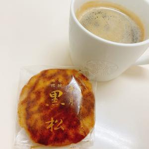 ダイエットごはん☆52.7kg 枝豆とじゃがいものバゲット☆