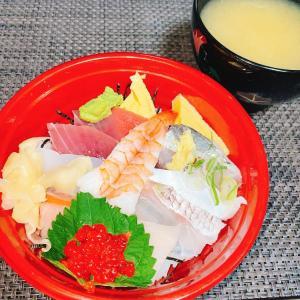 ダイエットごはん☆52.3kg お寿司☆