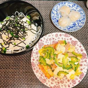 ダイエットごはん☆53kg 天丼☆