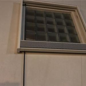 ブリイユS 取付  西側ガラスブロック窓