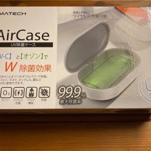 MATECH Air Case