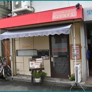 Dog cafe kameno 2019.10(大阪市東住吉区)
