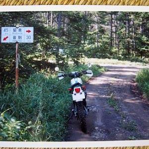 北海道の「土の道」