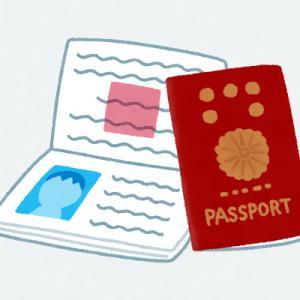 福島瑞穂「パスポートのICチップには戸籍名しか入っていないため困るという声を聞く」←何の問題が?