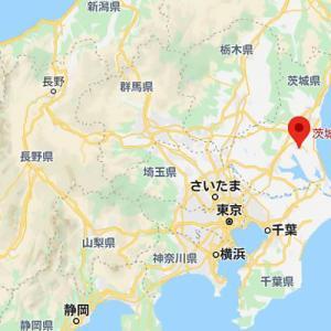 【名称】「茨城空港」改め「東京北空港」案 一体どこまで東京か
