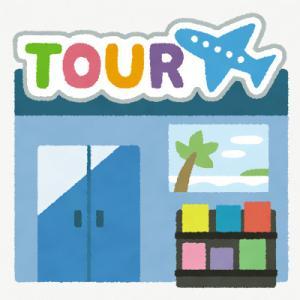 旅行会社の海外ツアー、すべて中止の動き 異例の事態に