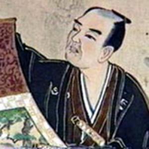 【歴史】江戸時代の「飛行機」詳細図面見つかる! 国友一貫斎が考案
