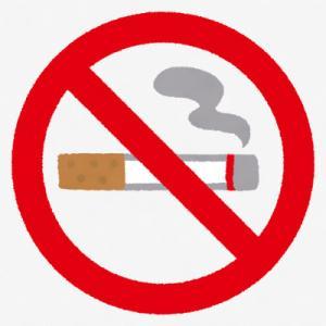南紀白浜空港に日本初『加熱式タバコ』の専用喫煙室 紙巻きタバコは「屋外」へ