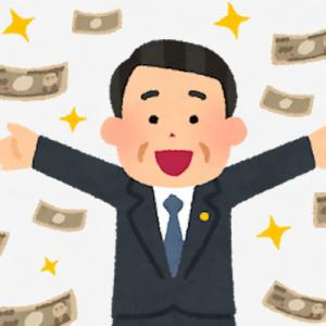 日本政府、コロナ終息後の観光支援に1兆円規模の支援策