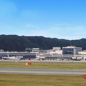 【稀少】伊丹空港A滑走路は中途半端な長さ「1828m」 なぜ?