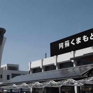 【アクセス】熊本県が空港鉄道事業化を再検討 整備に最大561億円、試算超す