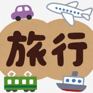 国交相「コロナ禍にありながら日本国民の旅行に対する熱い思いや期待がある」 GoToトラベル開始へ