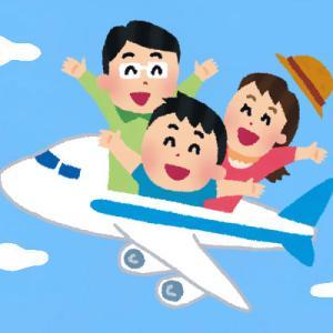 【観光】GoTo初日の人出 北海道や沖縄で2割近く増加