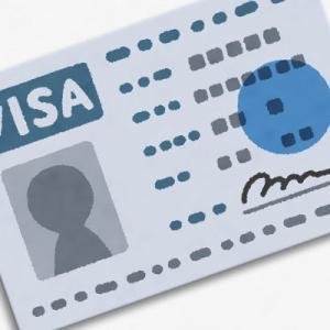 日本政府、韓国を対象としたビザの厳格化を検討 徴用工訴訟巡る資産売却に備え