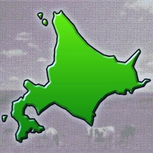 北海道に行って驚いたことを全部書いて行け