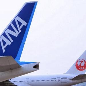JAL営業赤字、過去最大の1200億円 ANA営業赤字、過去最大の1600億円 4~6月期