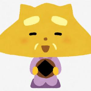 【悲報】埼玉県「コロナのせいで観光客来ないんよ…」