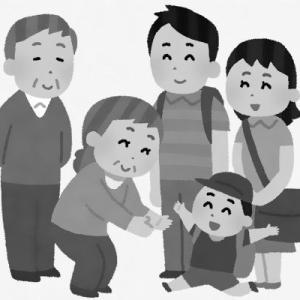 【政府】お盆の帰省はあかん←わかる お盆の家族旅行は注意すればOK←ん?