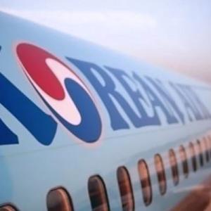 大韓航空機、離陸前に衝突事故起こすも日本まで運航していたことがばれてしまう