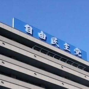 【政治】立憲・辻元氏が23年ぶりに自民本部へ 二階幹事長に大阪の旅行業関係者を紹介