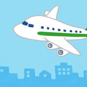 ワイ、飛行機の騒音にブチギレ