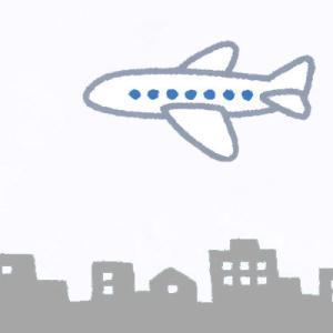 安価で新しい旅客機を作る