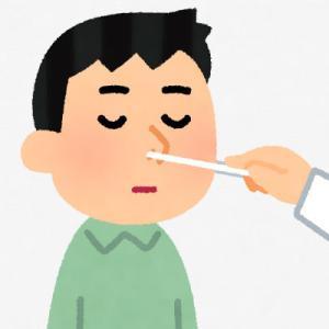【沖縄県】来県者にコロナ検査条例を検討 陰性の観光客に「検査済証」を発行