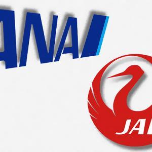 【航空】「会社はもつのか」ANA・JAL、窮地脱却へ奔走