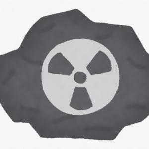 """「核のゴミ""""プルトニウム""""をポイ捨てする」学校や空港・市役所にポイ捨て予告…帯広市"""