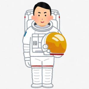 【宇宙】ライトスタッフ…NASAの選考責任者に聞いた「宇宙飛行士に適した資質」とは?