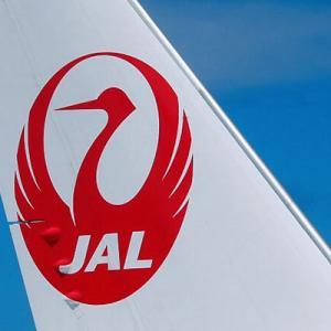 【航空】JAL、500人が外部出向 ヤマトや官公庁に最長2年