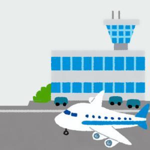 日本一ダサい空港名wwwww